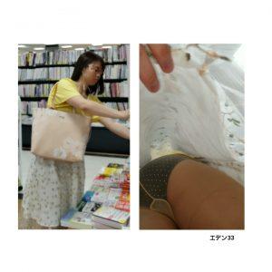 [エデン33]逆さ撮り スカートにぶっこみをしてみたNo.10【顔撮り・ノーパンあり】