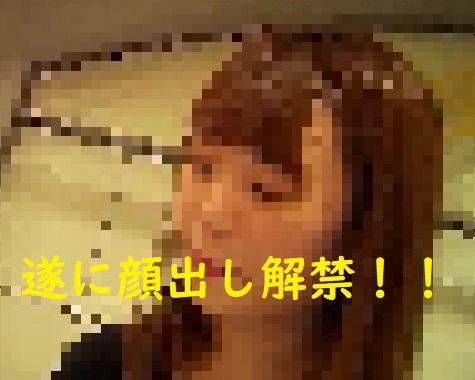 [もんちゃん]遂に解禁!!床から失礼します☆3rdSeason-V(five)